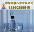 10號工業級白油