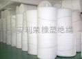 EPE·珍珠棉(新型環保材料) 4