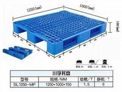 供應川字網格1250塑料托盤