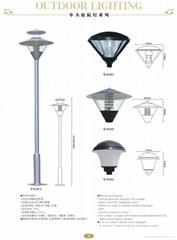 中山斯鴻路燈-庭院燈