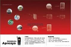 廣州無線溫濕度記錄儀199-WTH