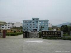 Pingxiang City Zhongxing Chemical packing co.ltd