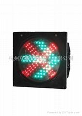 紅叉綠箭信號燈