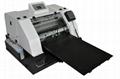 平板  彩印机