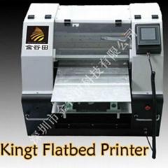 皮革彩印機