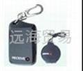 無線手機防丟器 1