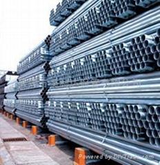 專業生產鍍鋅管
