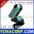 [Y-RD52005] Factory Price Mini DV Portable Camcorder Wholesale 1