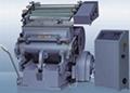 電化鋁燙金機