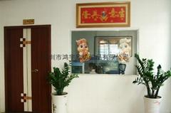 shen zhen Hong YU Xin Textile.,Ltd