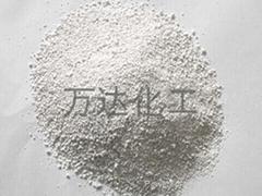 Calcium hypochlorite
