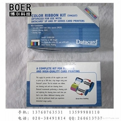 证卡机Datacar SP35