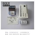 证卡打印机EDI240+彩色带