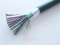 HYA Telecommuication Cable