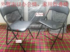 深圳折會議室疊椅辦公室折疊椅會客室折疊椅鋼架折疊椅