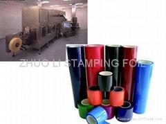 infusion bag printing material