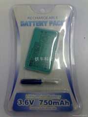 gba-sp battery