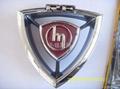 Car emblem, Car license plate 2