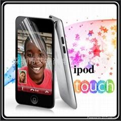 ipod touch 4G 手机透明保护膜