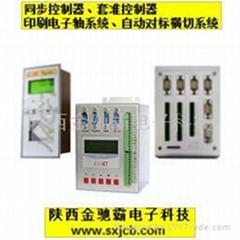 低成本高精度印刷印染電子軸系統(圖)