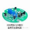2088壳体LCD液晶显示温度变送器电路(图) 1