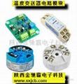 厂家供应一体化温度变送器电路板