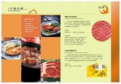 广州华琪酶解鸡粉---天然健康安全食品
