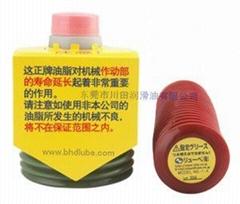 日本原裝進口MODEL NS-1-7日精綠油