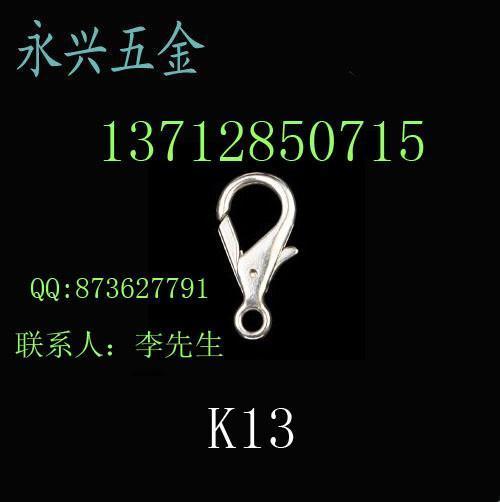 供应钥匙扣 3