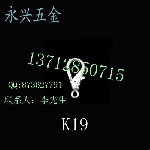 供应钥匙扣 4