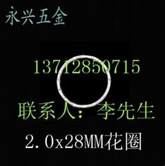供应2.0X28MM花圈