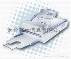 网上认证专用扫描仪