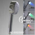 LED shower head-JNC-S002