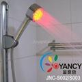 LED shower head-JNC-S003 3