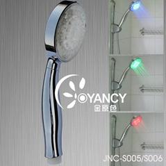 GR-S005 LED shower