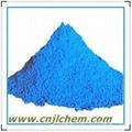 copper sulphate 1