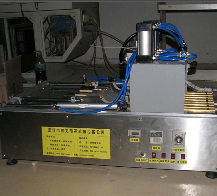 烙印機 2