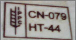 木托盤烙印機 4