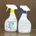 Spray  Bottles for Detergent with 350ml