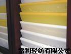 13 orders - 500 mesh gauze printing screen