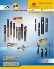 臺灣NAKAWO整體鎢鋼銑刀