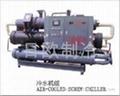 水冷式工业冷水机螺杆冷水机组 1