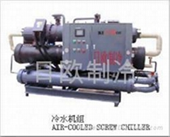 水冷式工业冷水机螺杆冷水机组