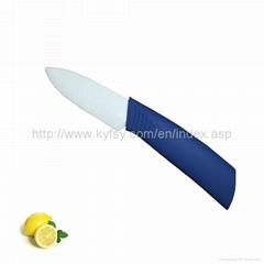 3寸陶瓷水果刀