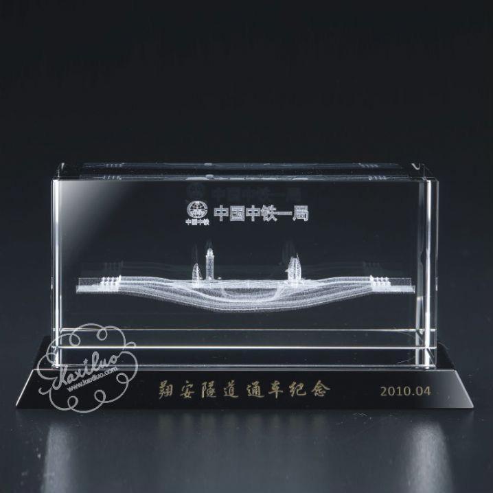 厦门水晶内雕商务礼品(图) 1