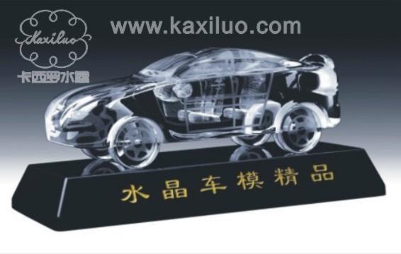 供应厦门卡西罗水晶车模 1