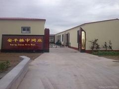 Anping County Zhenyu Metal Mesh Products Co.,Ltd.
