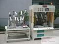 上海凯尔博海水淡化膜热板机