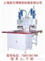 KEBER高频铁丝焊接机 1