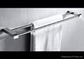 towel rail 1